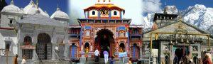 Teen Dham Yatra