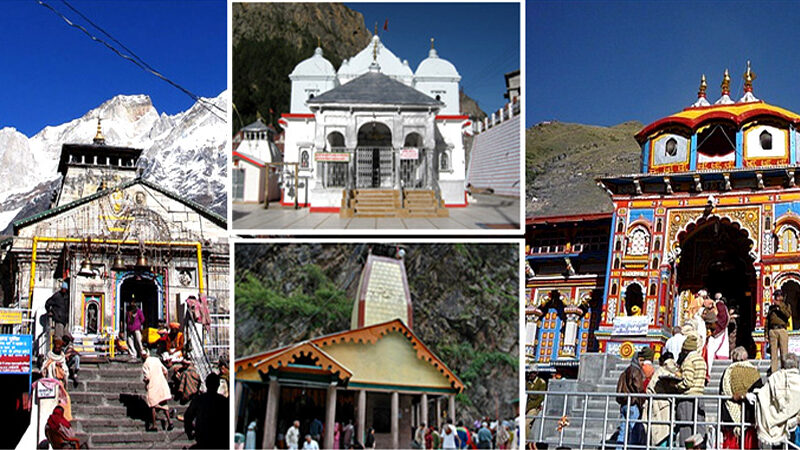 Cheapest Char Dham yatra package